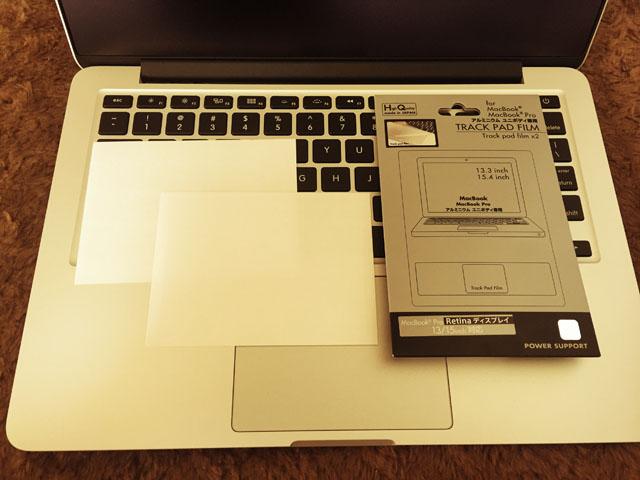 パワーサポート トラックパッドフィルム for MacBook 13inchのパッケージ内容