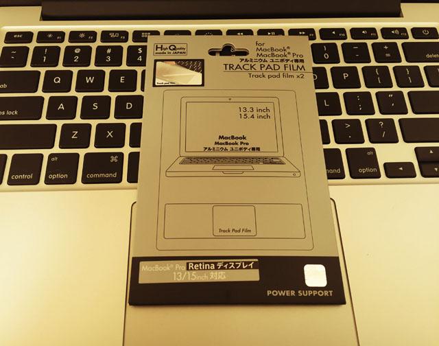 パワーサポート トラックパッドフィルム for MacBook 13inchのパッケージ