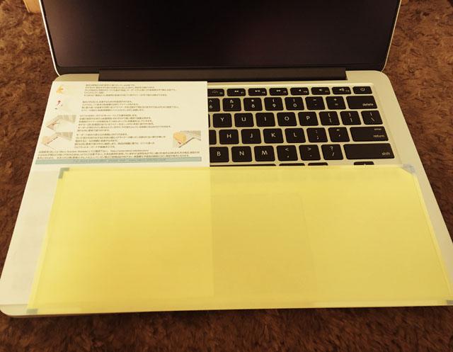 マイクロソリューション フルフラットキーボードカバーのパッケージ内容