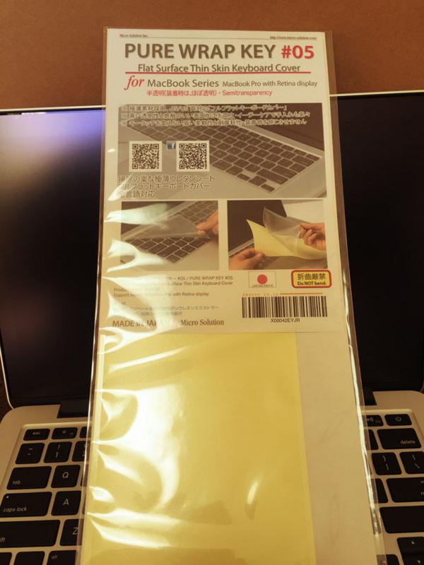 マイクロソリューション フルフラットキーボードカバーのパッケージ