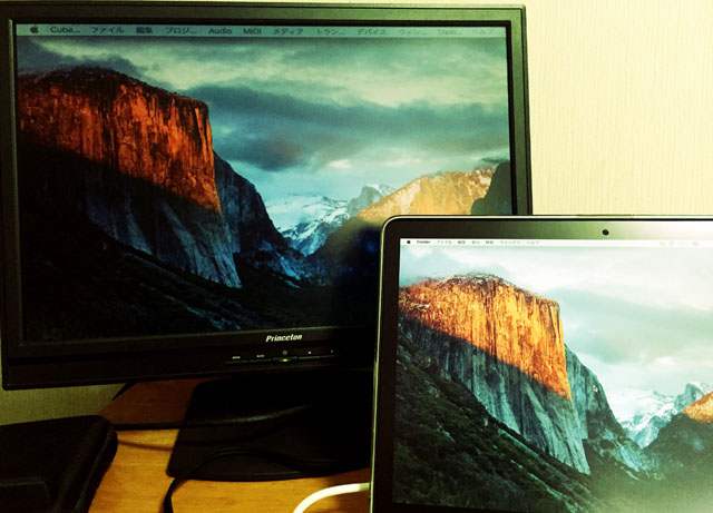 デュアルディスプレイ化されたMacBook Pro