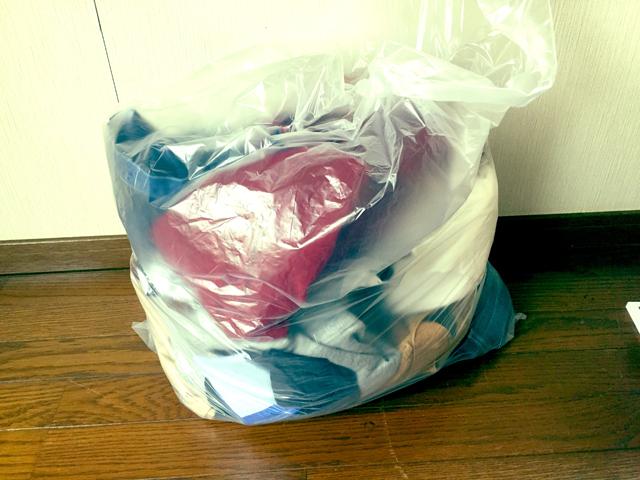 片づけ祭りで捨てた衣類