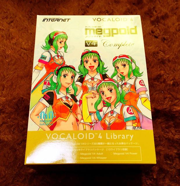 インターネット VOCALOID 4 Library Megpoid V4 Completeのパッケージ写真