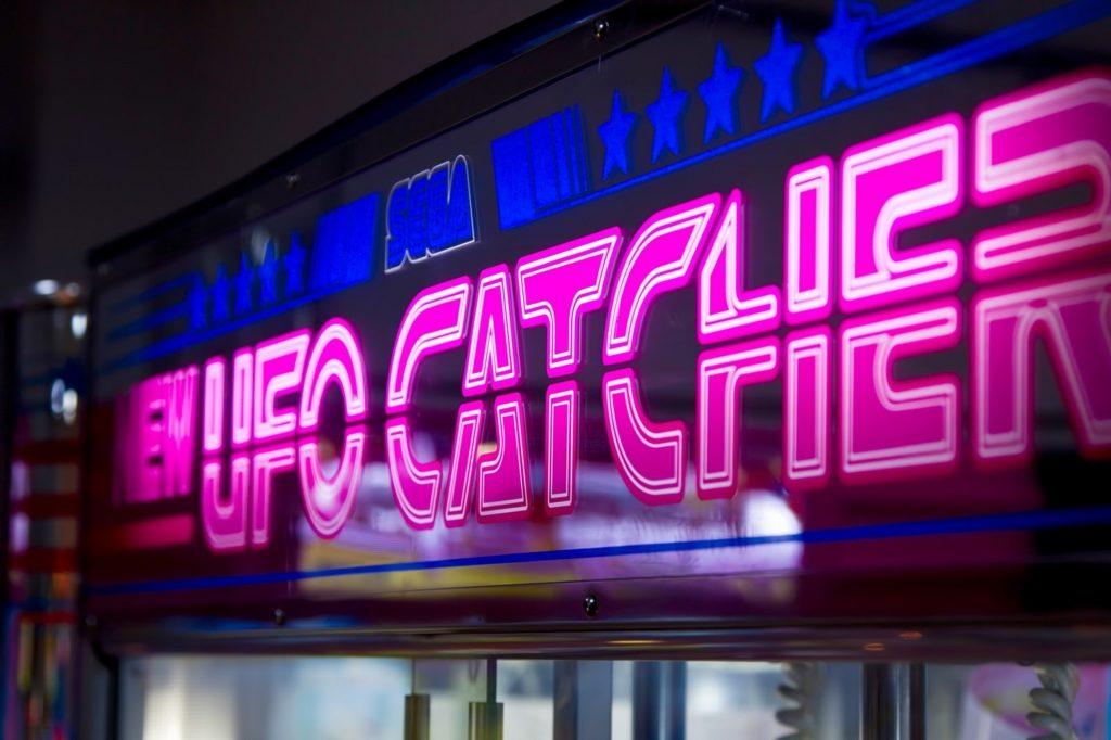 UFOキャッチャーのゲーム機名のネオン