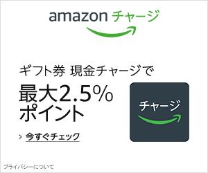 amazon_charge