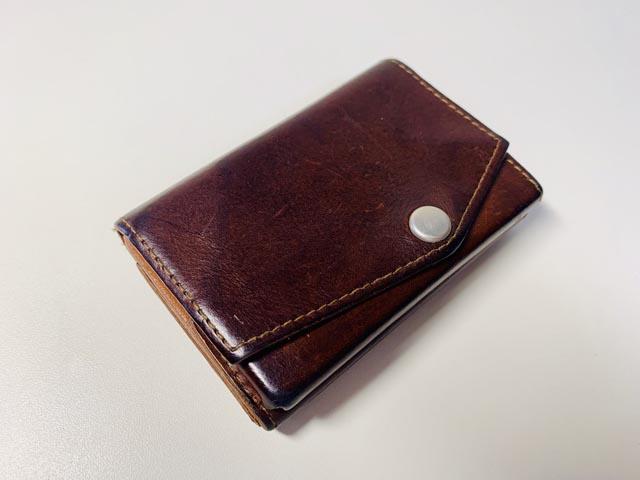 アブラサスの小さい財布の外観