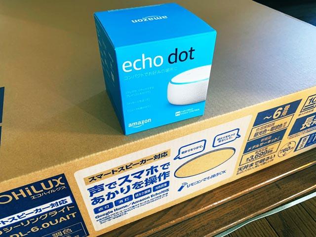 Alexa対応のLEDシーリングライトとAmazon Echo Dotの箱が並んでいる